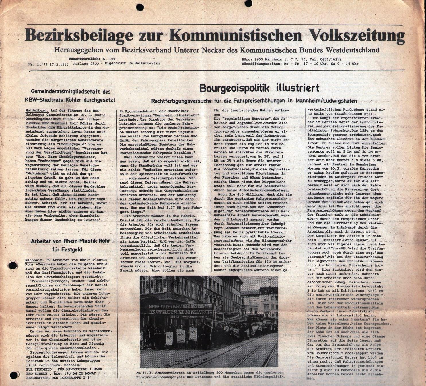 Unterer_Neckar_KBW033