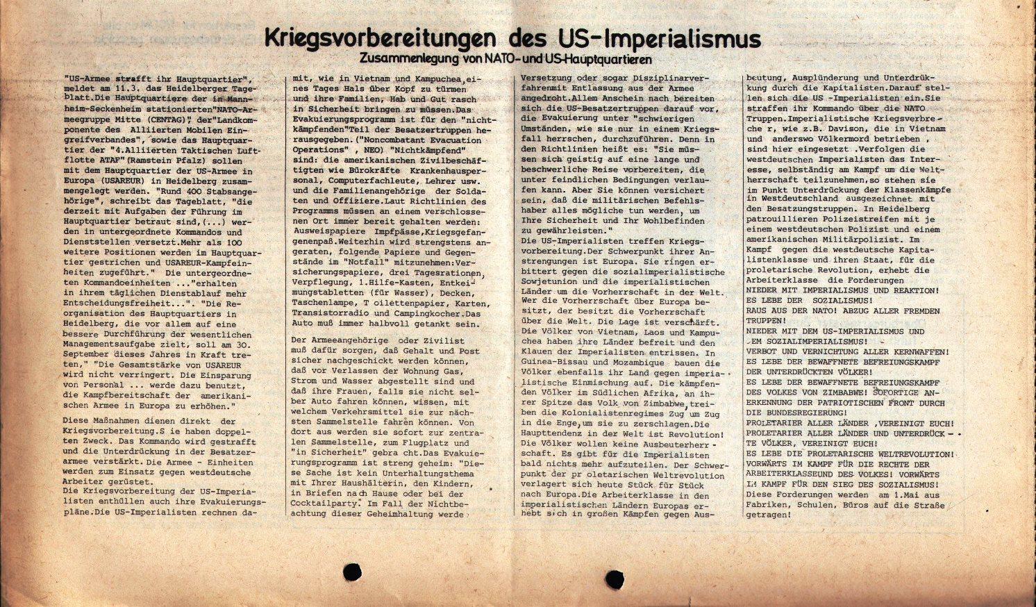 Unterer_Neckar_KBW034