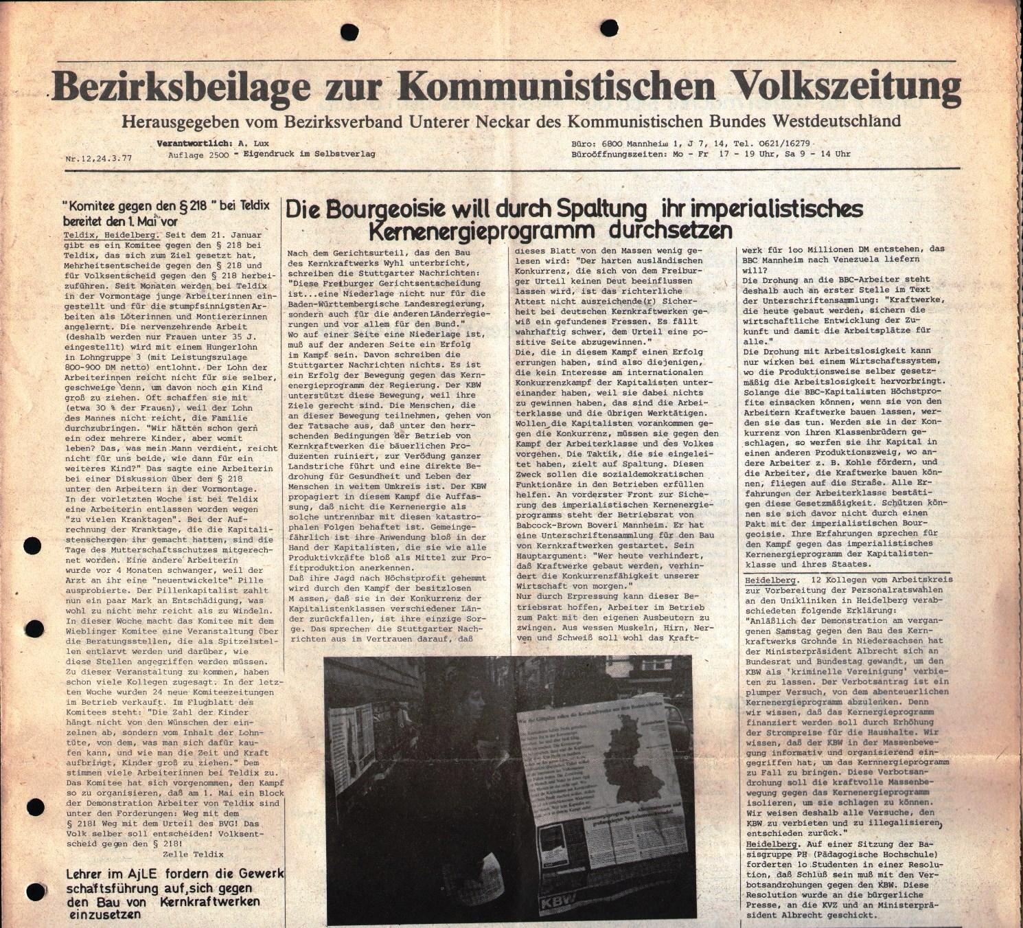 Unterer_Neckar_KBW041