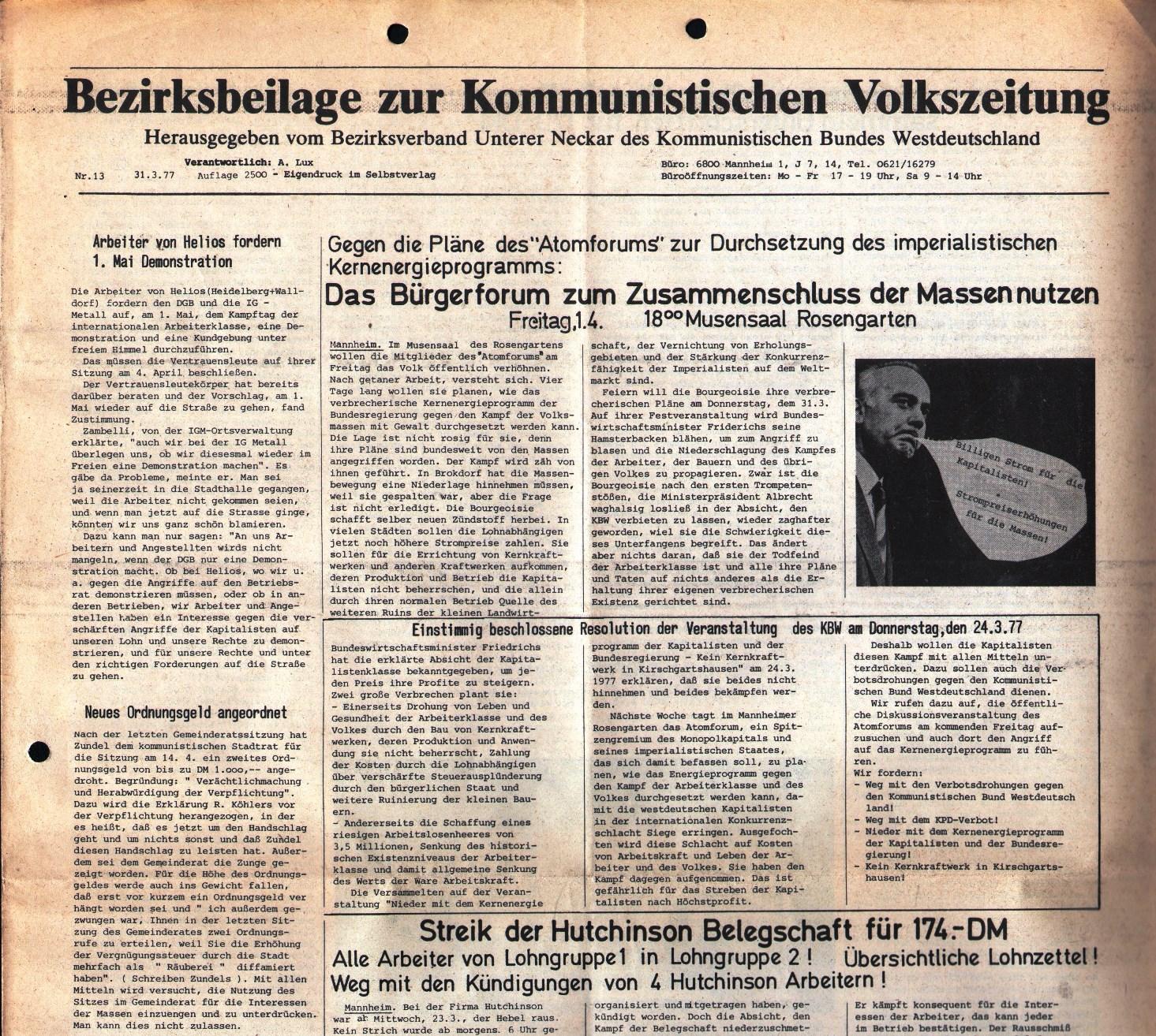 Unterer_Neckar_KBW049