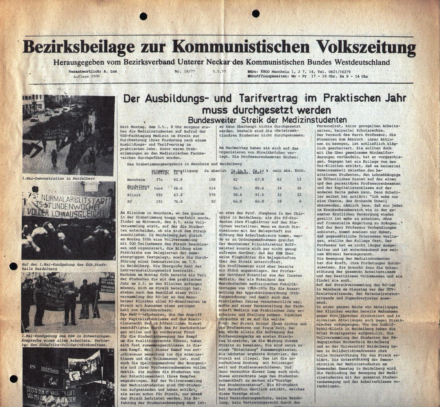 Unterer_Neckar_KBW089