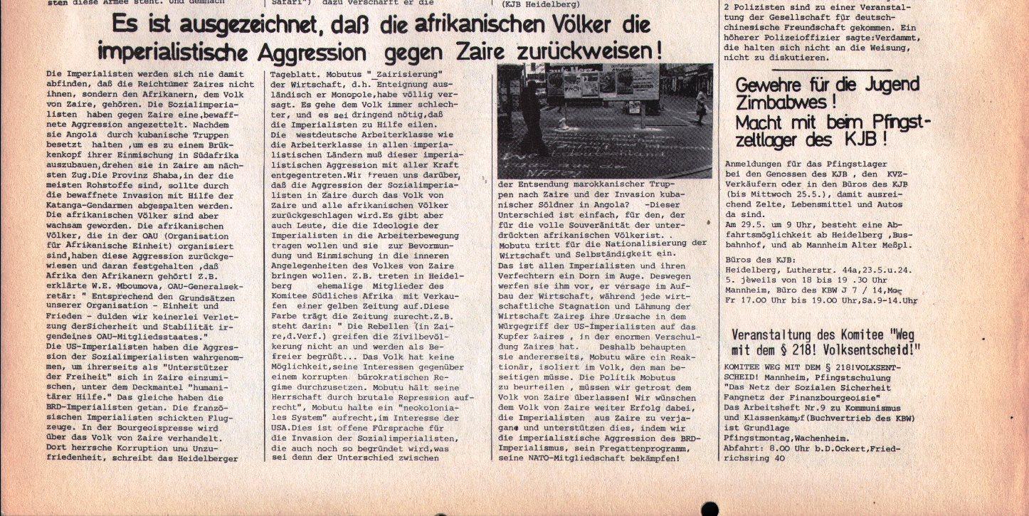 Unterer_Neckar_KBW120