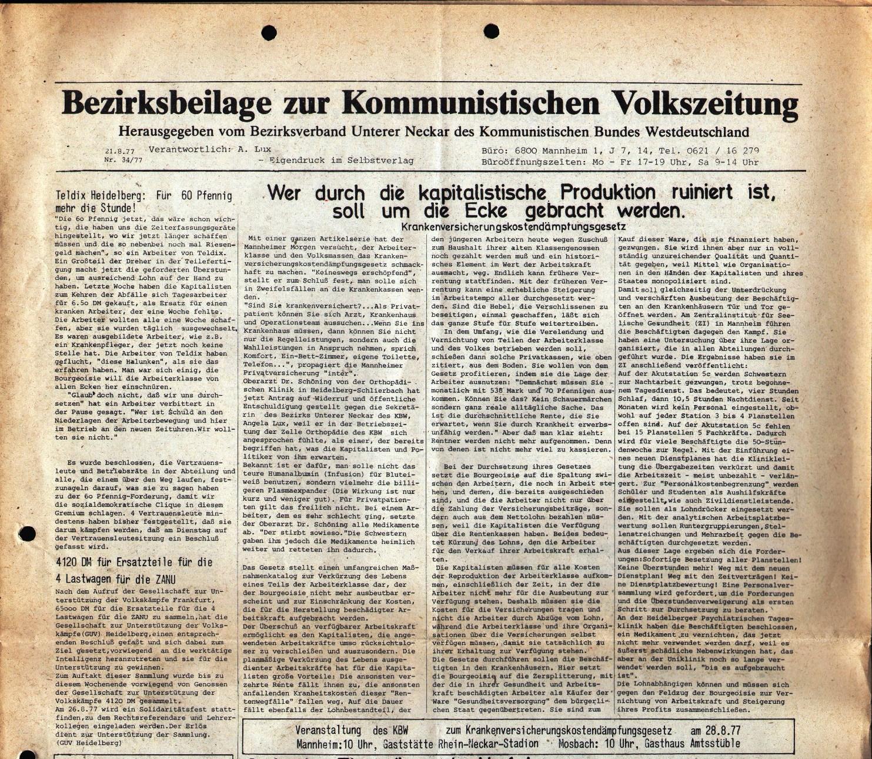 Unterer_Neckar_KBW217
