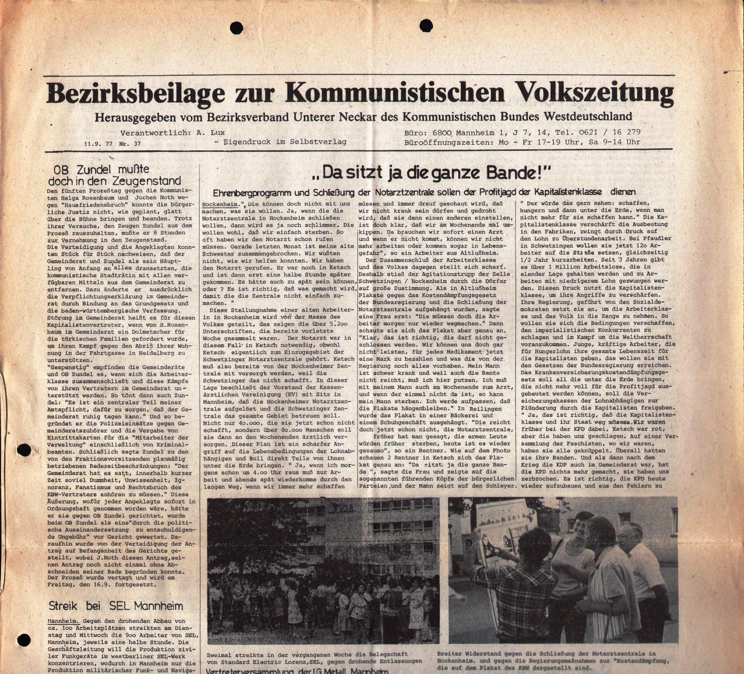 Unterer_Neckar_KBW237