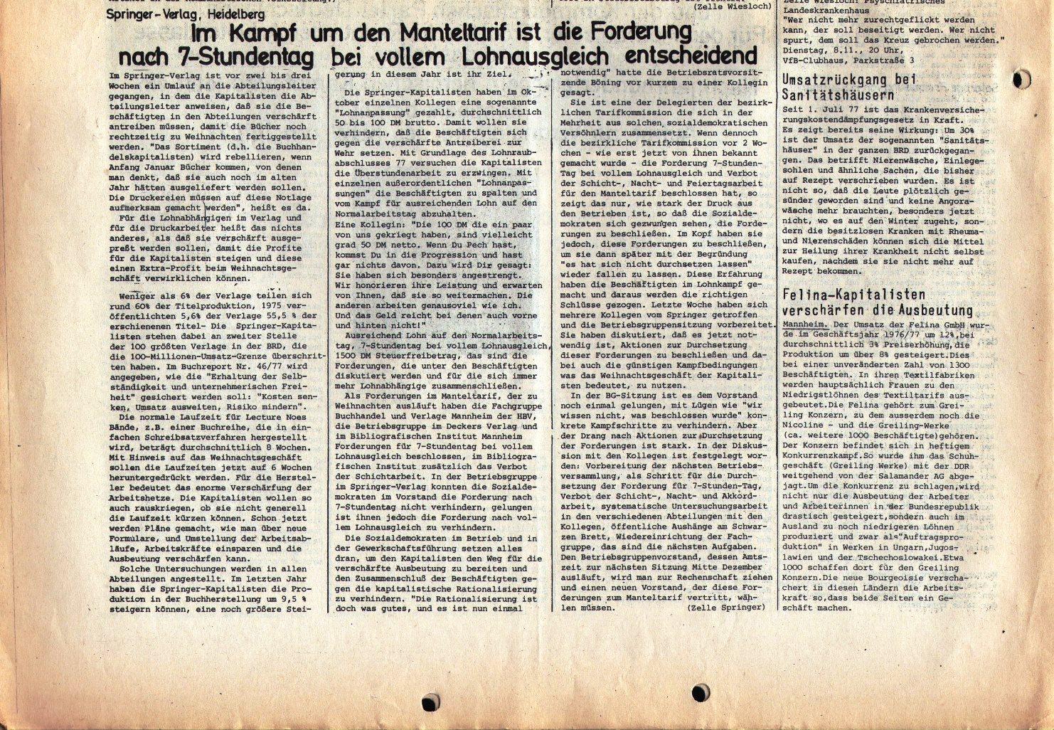 Unterer_Neckar_KBW300