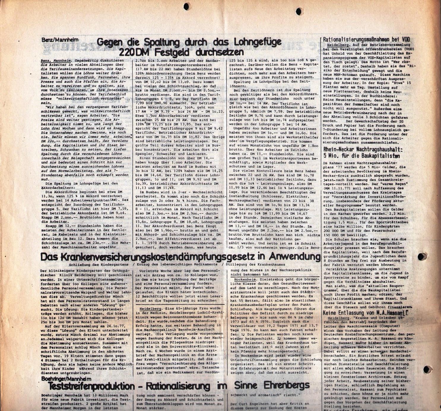 Unterer_Neckar_KBW307