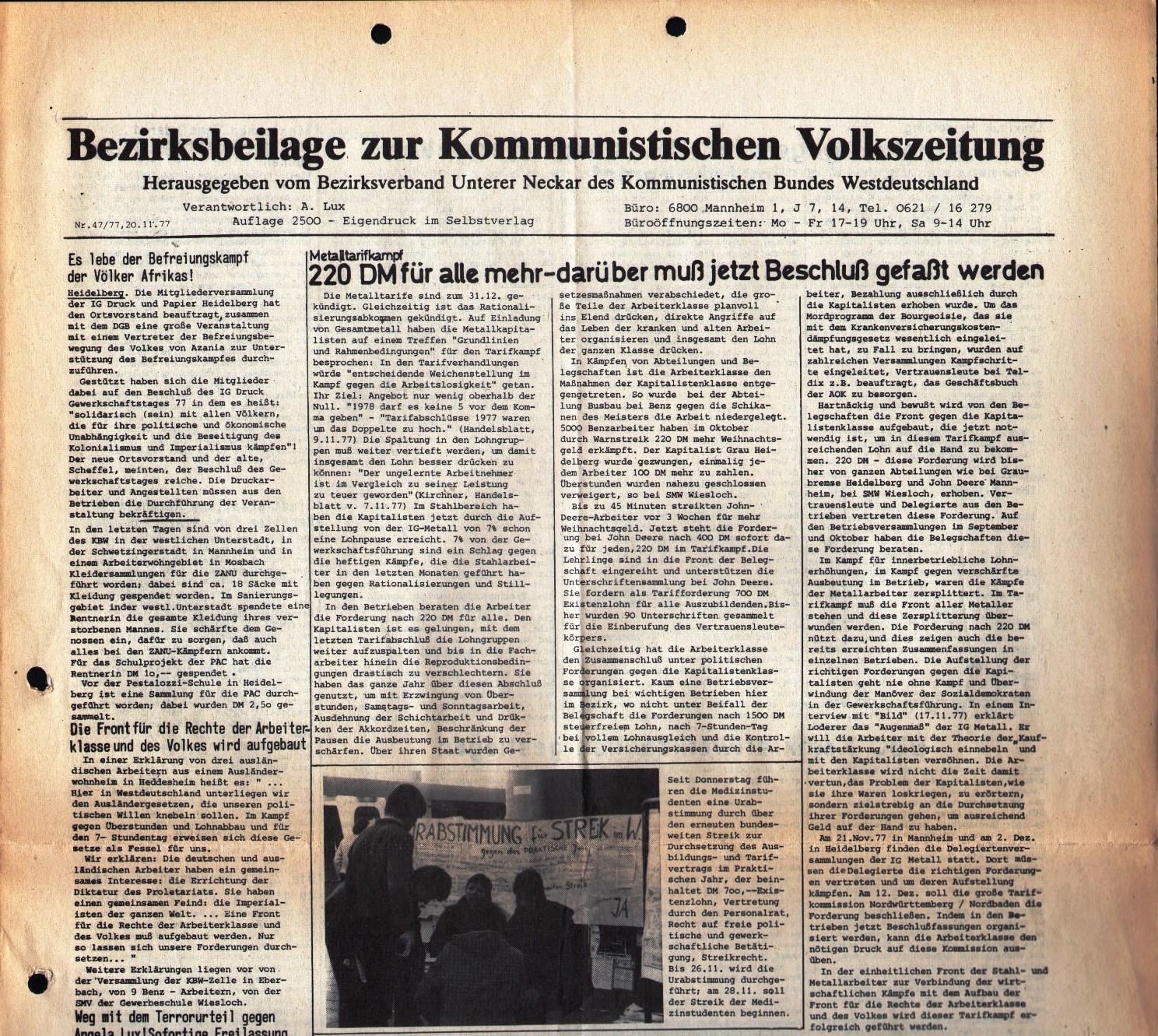 Unterer_Neckar_KBW313