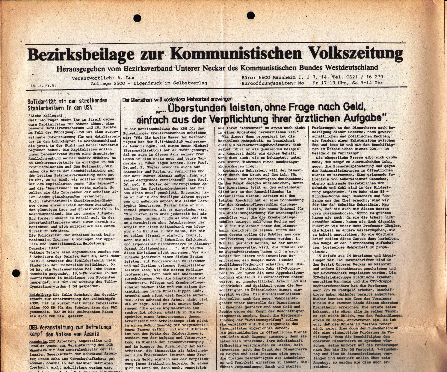 Unterer_Neckar_KBW345