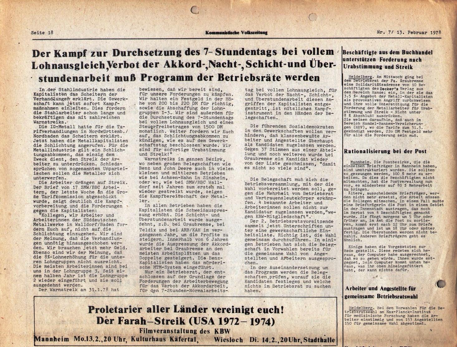 Unterer_Neckar_KBW411