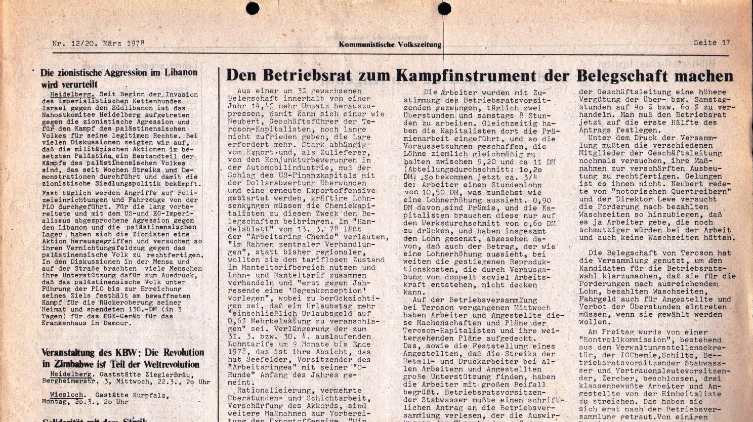 Unterer_Neckar_KBW441