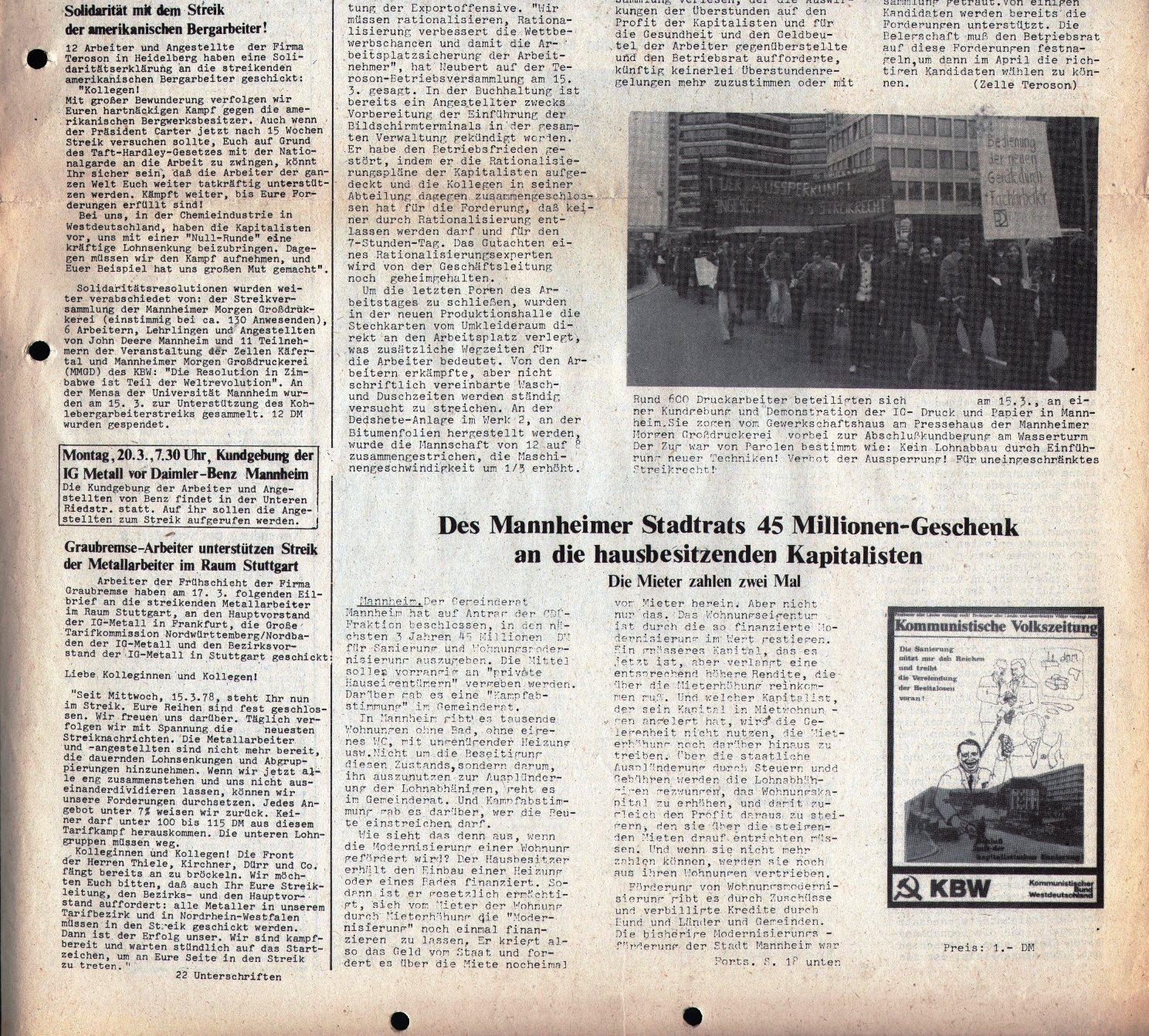 Unterer_Neckar_KBW442