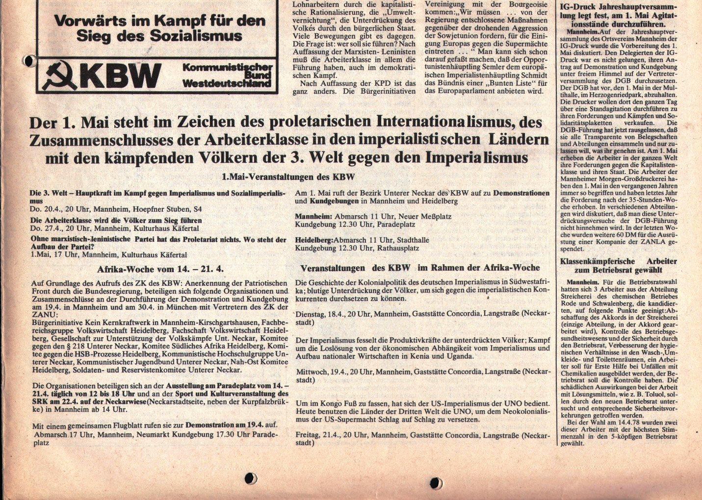 Unterer_Neckar_KBW482