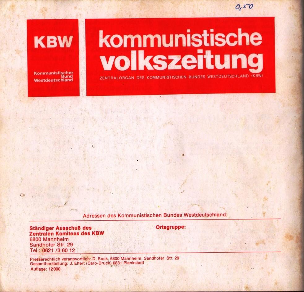 Baden_Wuerttemberg_KBW021
