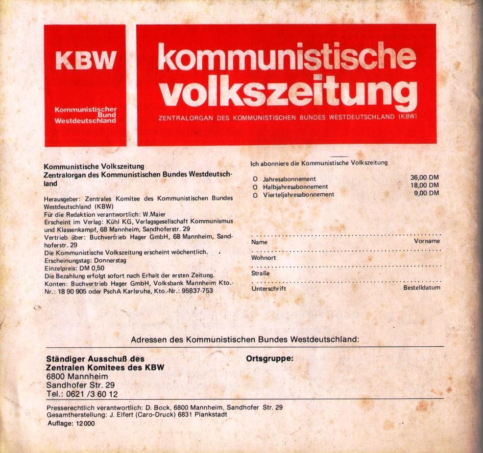 Baden_Wuerttemberg_KBW036