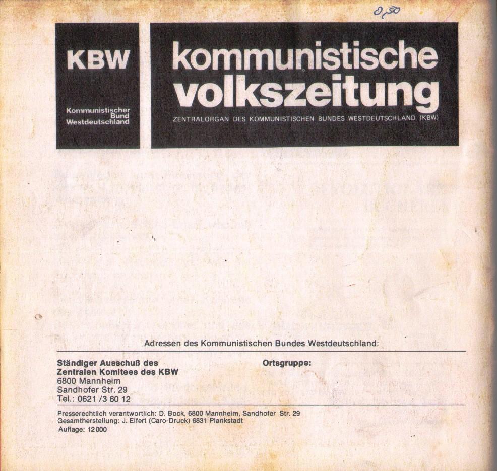 Baden_Wuerttemberg_KBW055