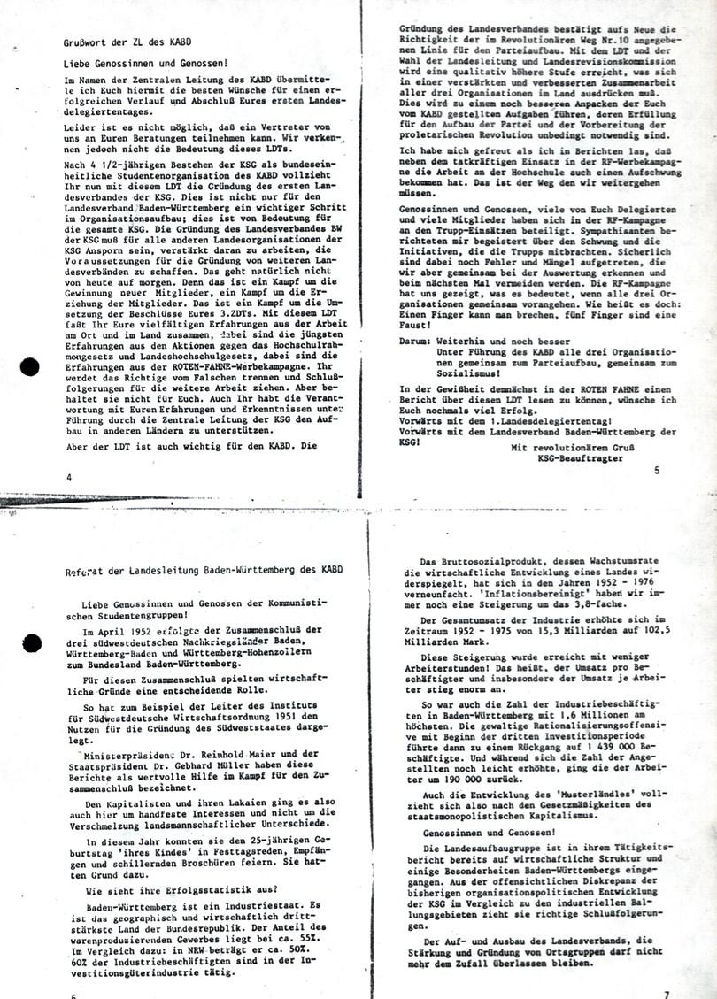 BW_KSG_1978_erster_LDT_003