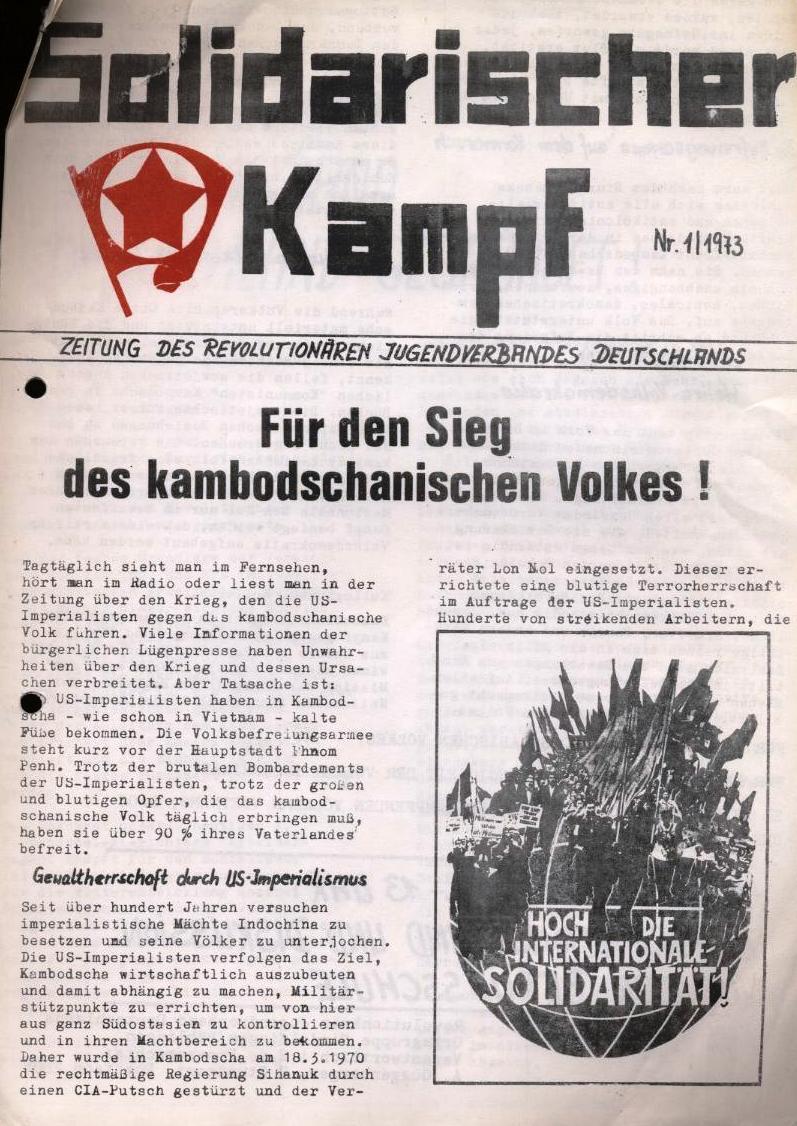Solidarischer Kampf _ Zeitung des Revolutionären Jugendverbandes Deutschlands, Nr. 1, 1973 (Titelseite)