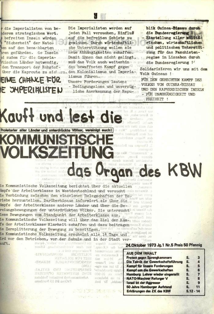 Schulkampf, hg. von der Schülerkommission des KBW, Ortsgruppe Waiblingen, Nr. 1, 27.10.1973, Seite 9