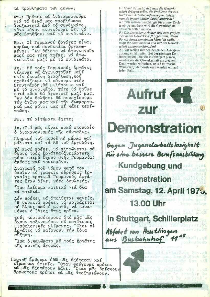 Reutlingen_GIM030