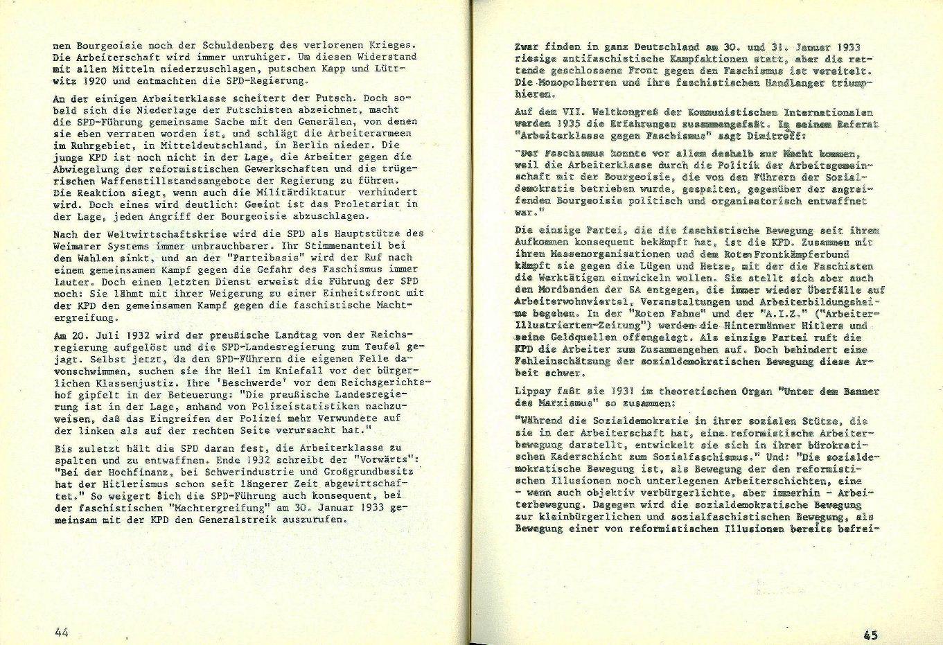 Tuebingen_HTS024