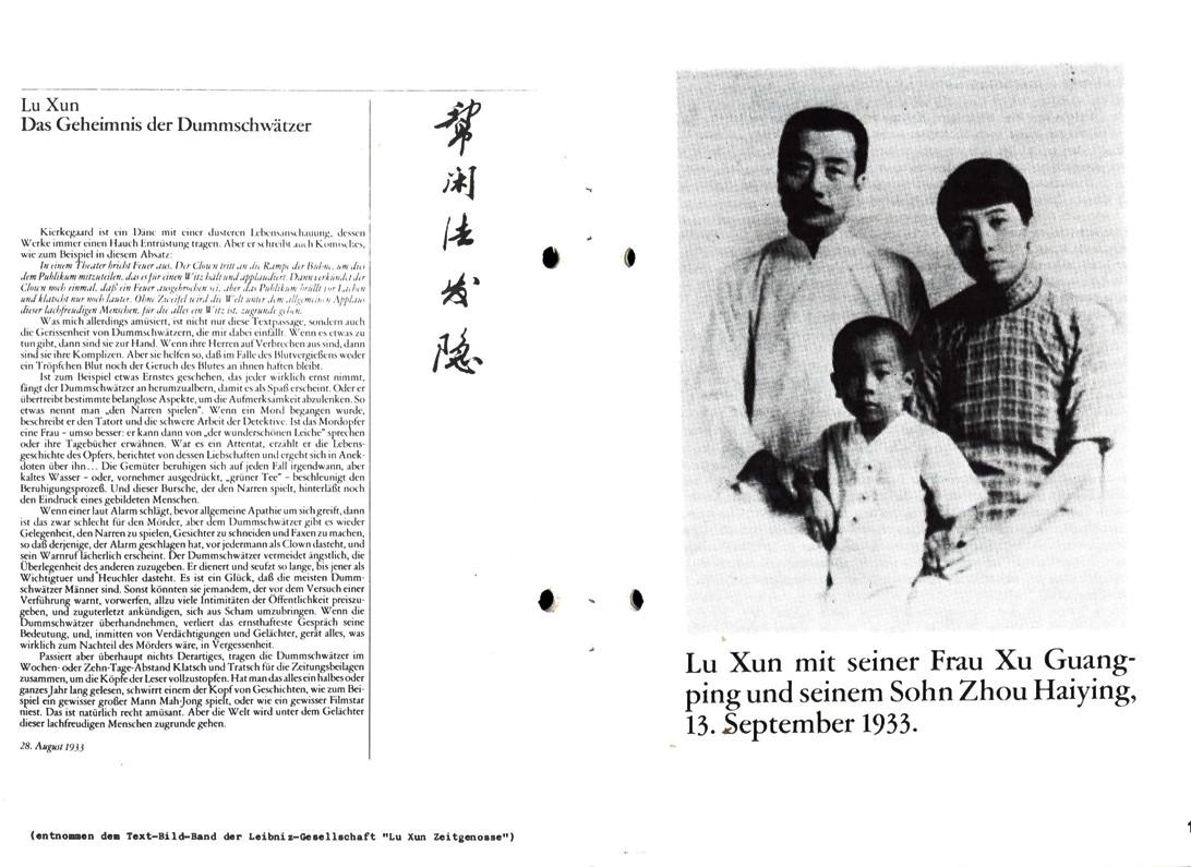 KG_Ulm_1980_Lu_Xun_10