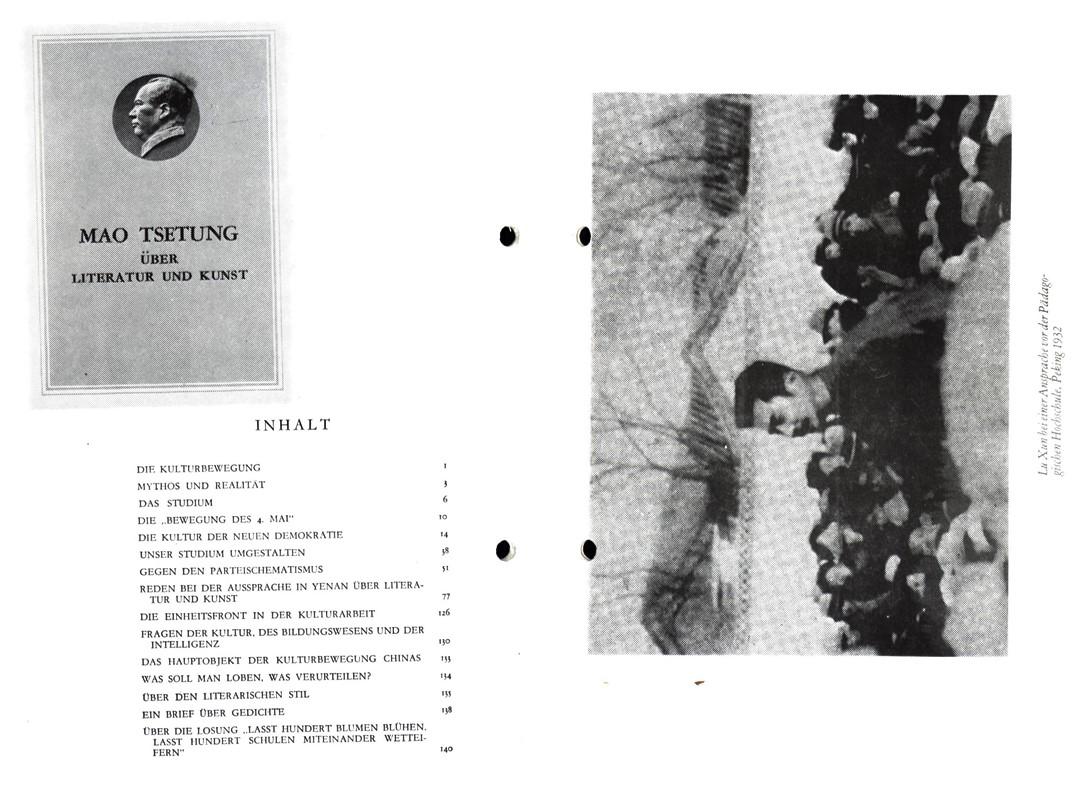 KG_Ulm_1980_Lu_Xun_14