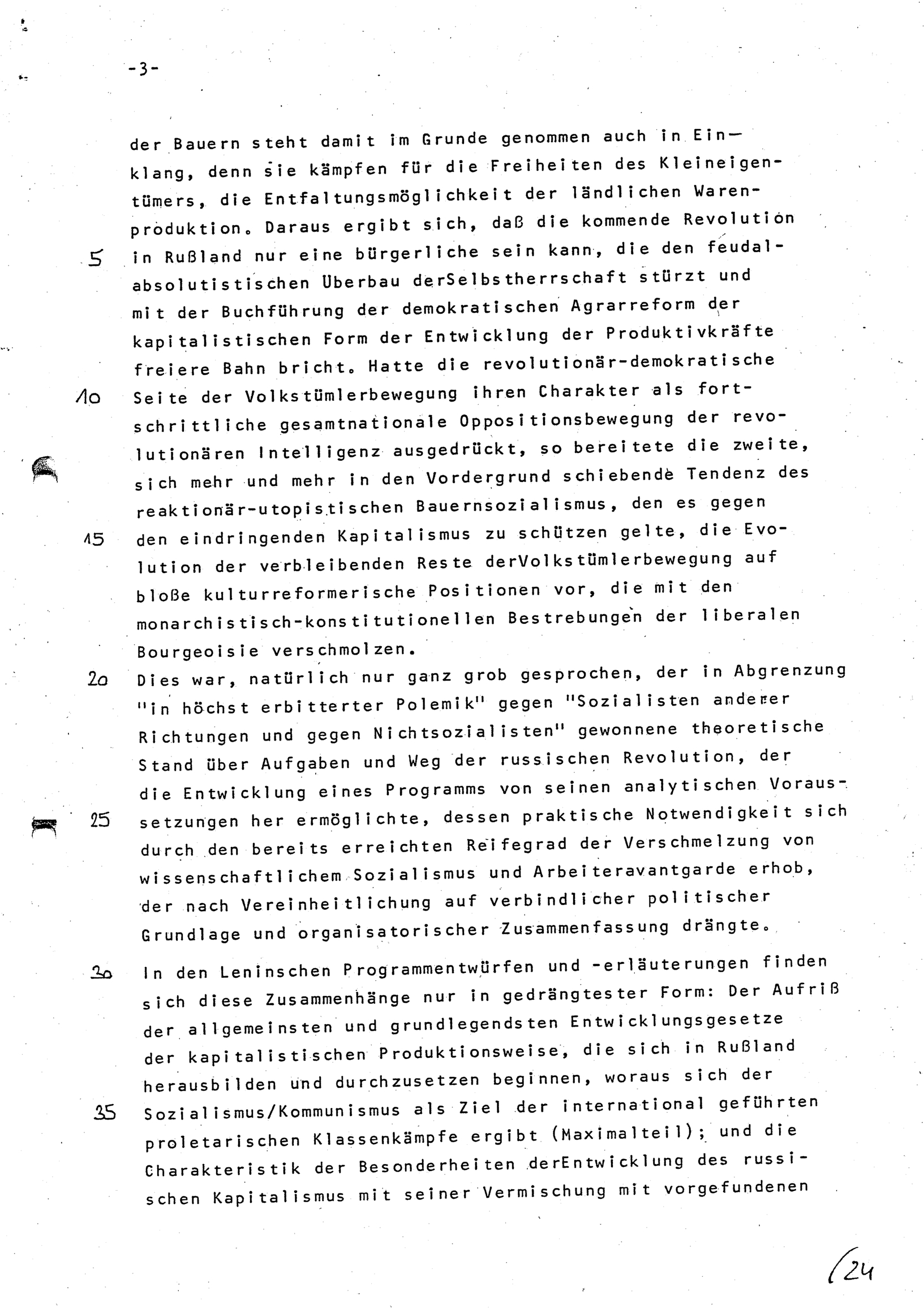 Ulm_KGU_Arbeitsheft_19830425_015_027