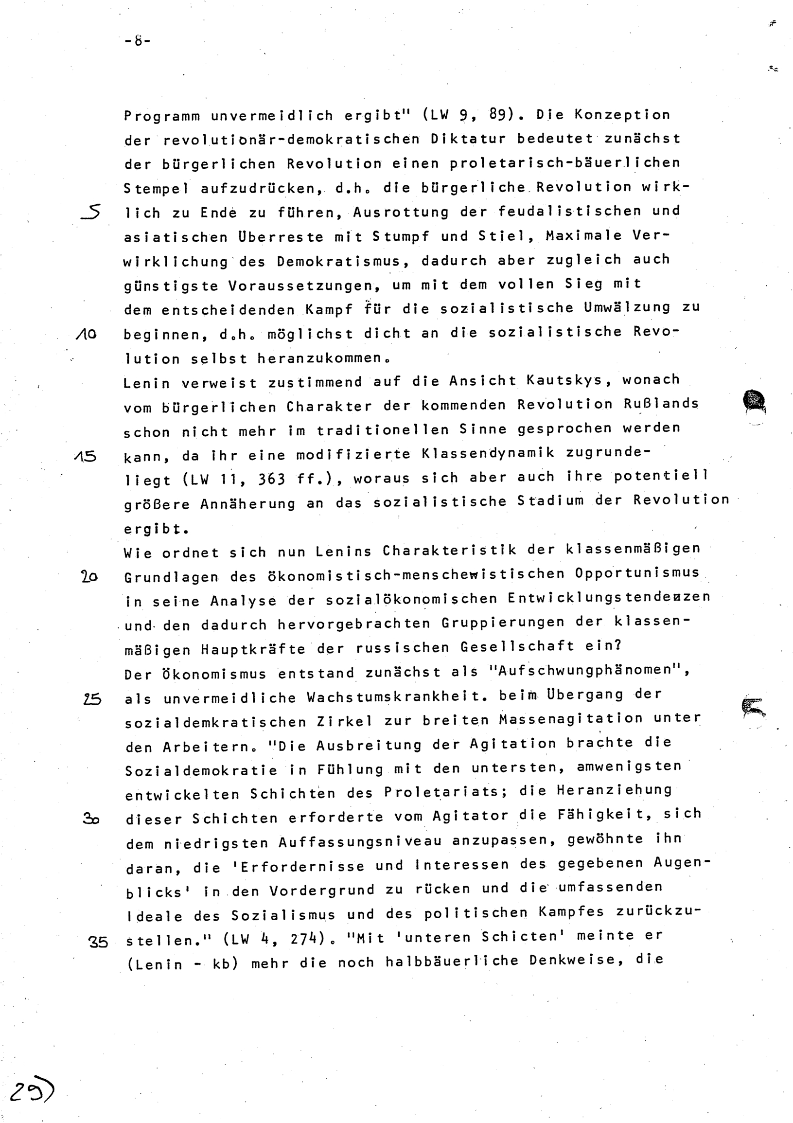 Ulm_KGU_Arbeitsheft_19830425_015_032