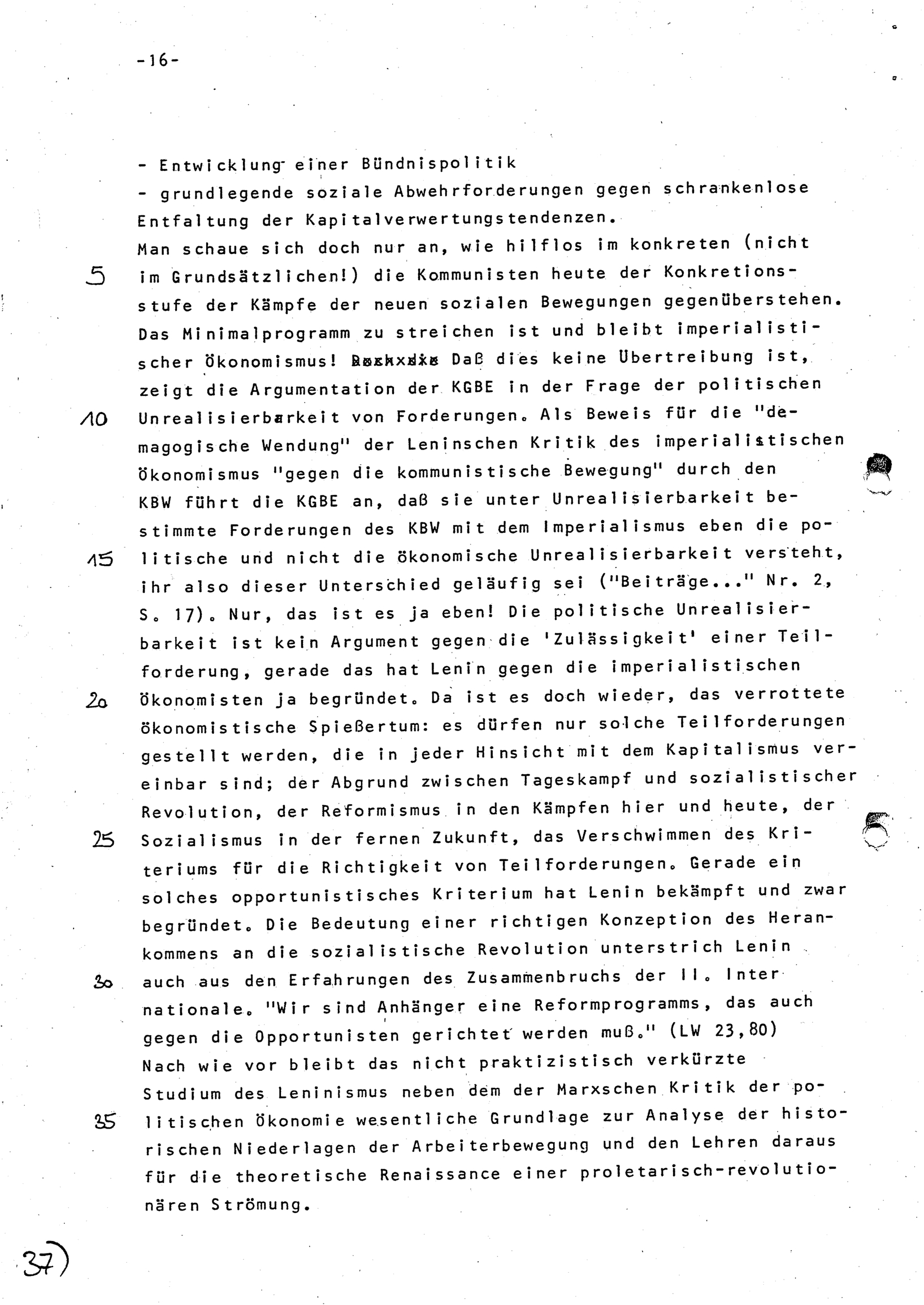 Ulm_KGU_Arbeitsheft_19830425_015_040