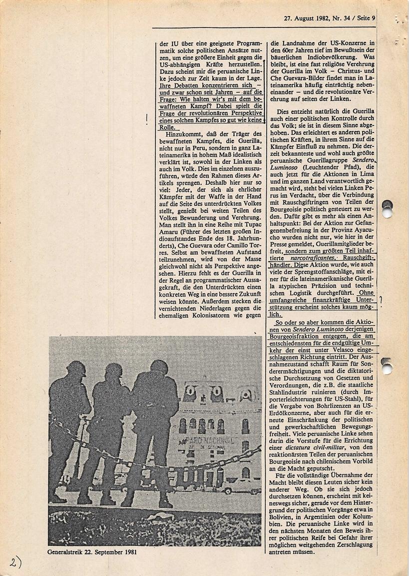 Ulm_KGU_Arbeitsheft_19830509_016_004