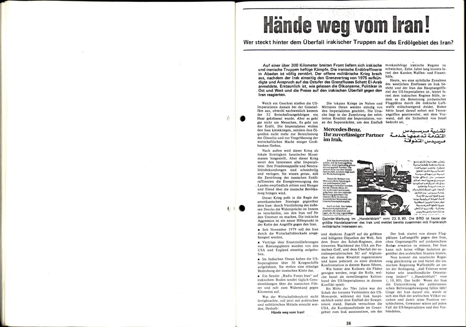 Ulm_KKU_19801013_002_036