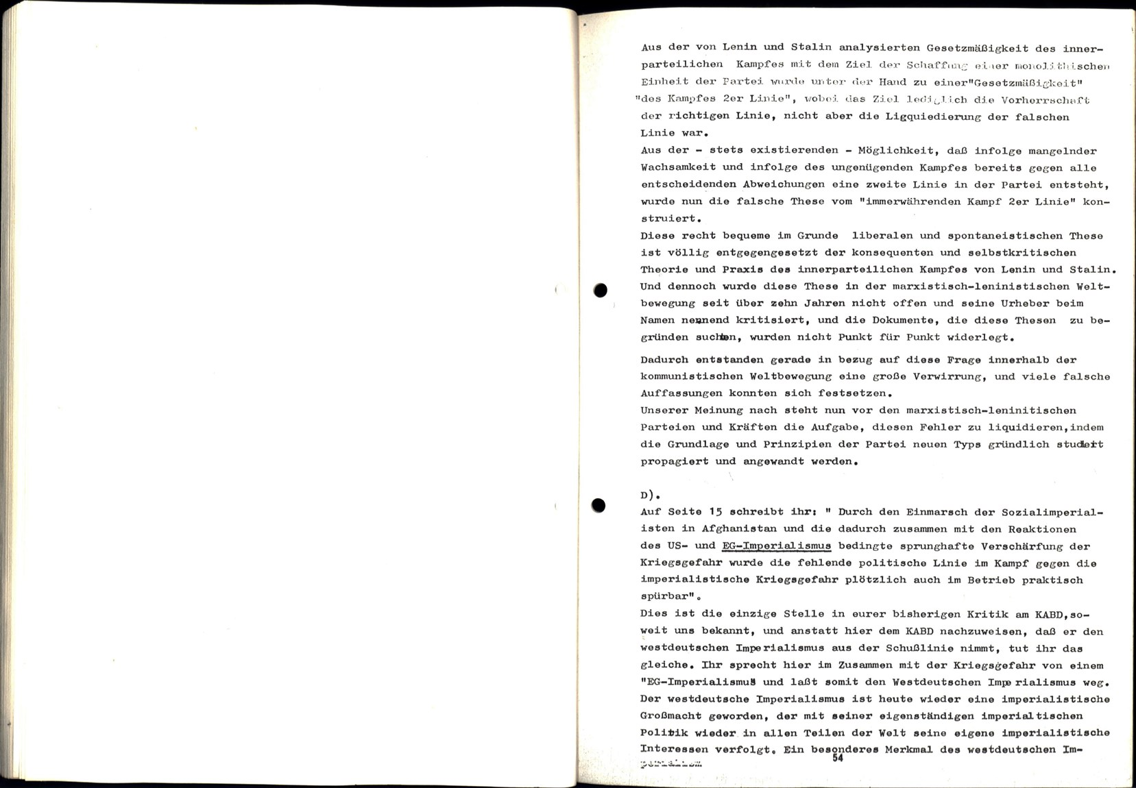 Ulm_KKU_19810327_004_051