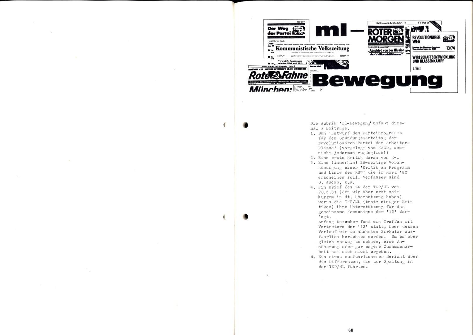 Ulm_KKU_19820118_007_069