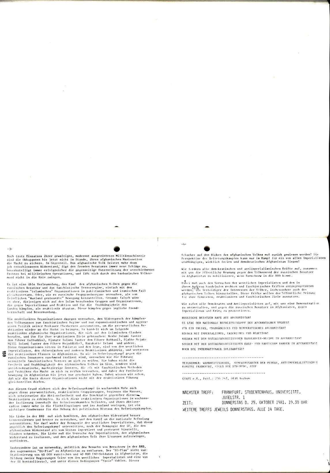 Ulm_KKU_19820118_007_146