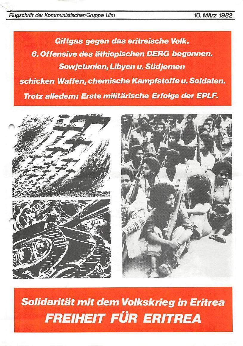 KG_Ulm_FB_19820310_Eritrea_01