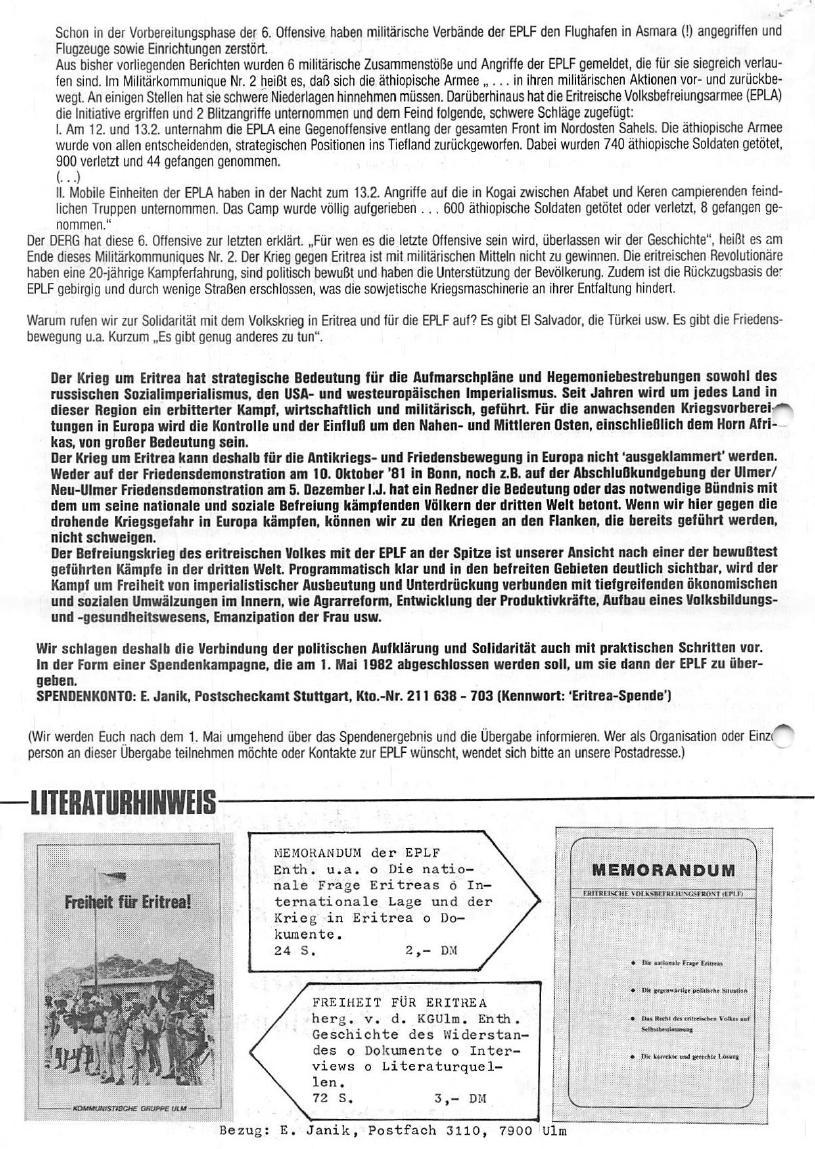 KG_Ulm_FB_19820310_Eritrea_04
