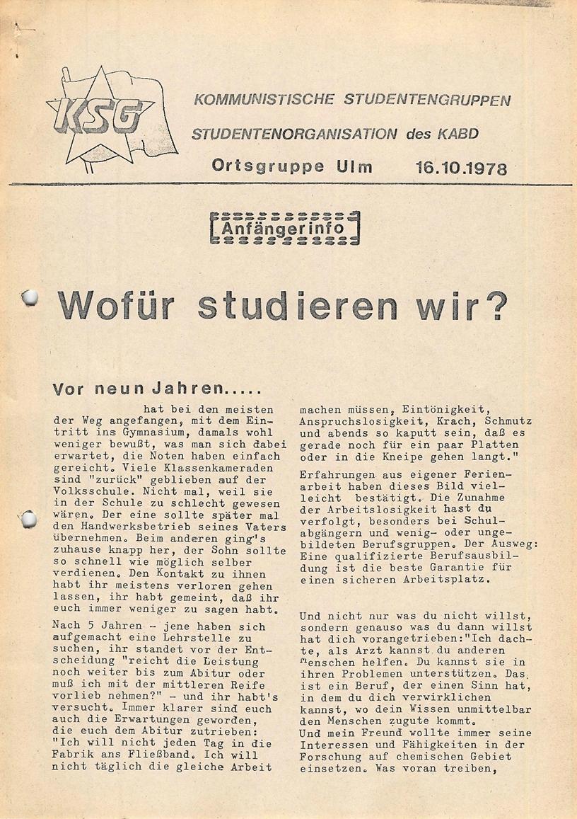 Ulm_KSG_FB_19781016_01