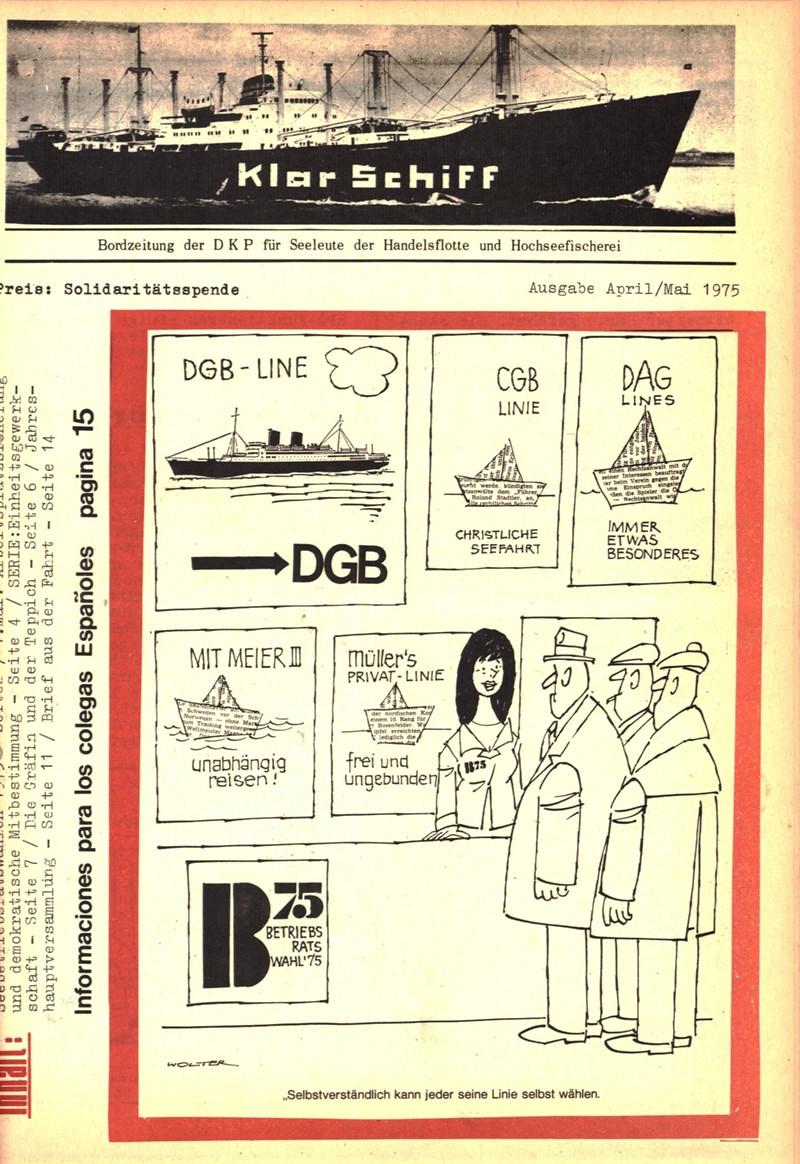 Seeleute356
