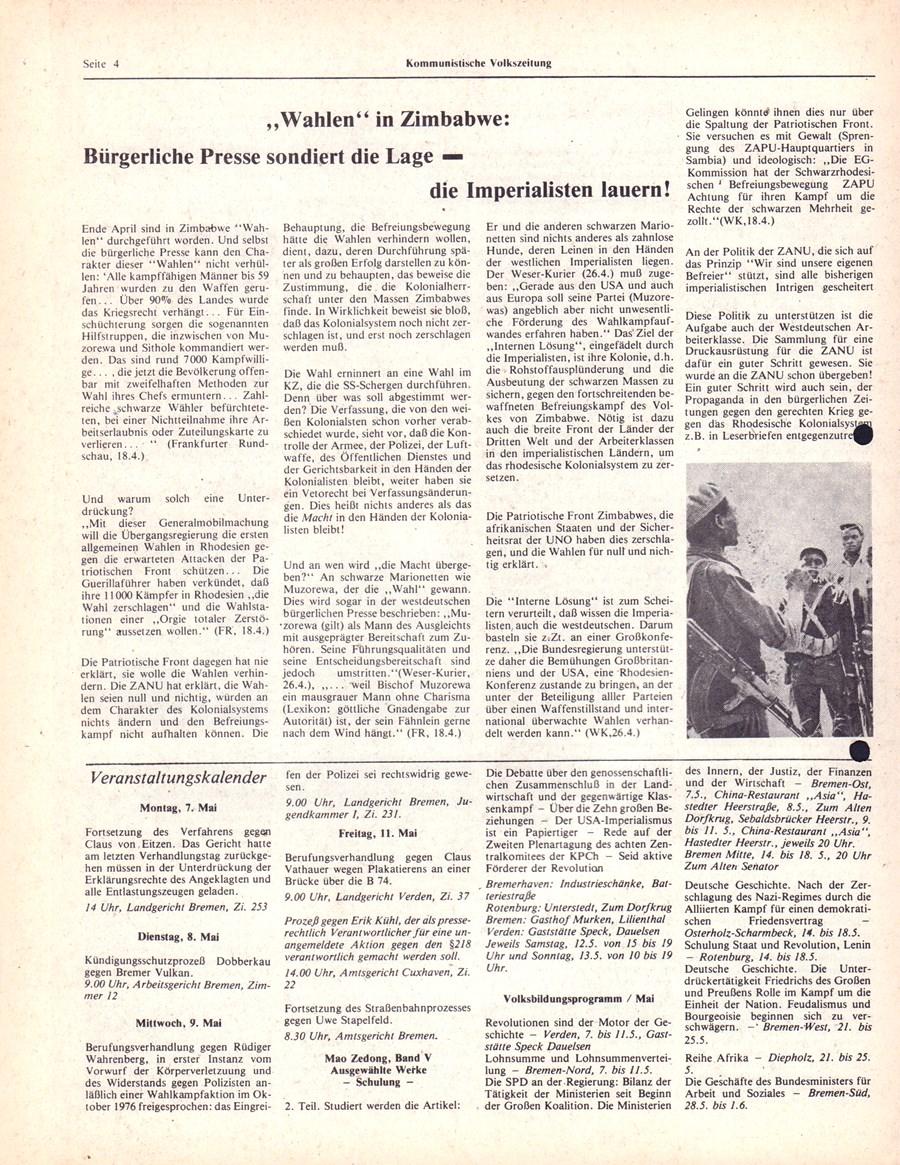 Bremen_KBW_Druckindustrie197