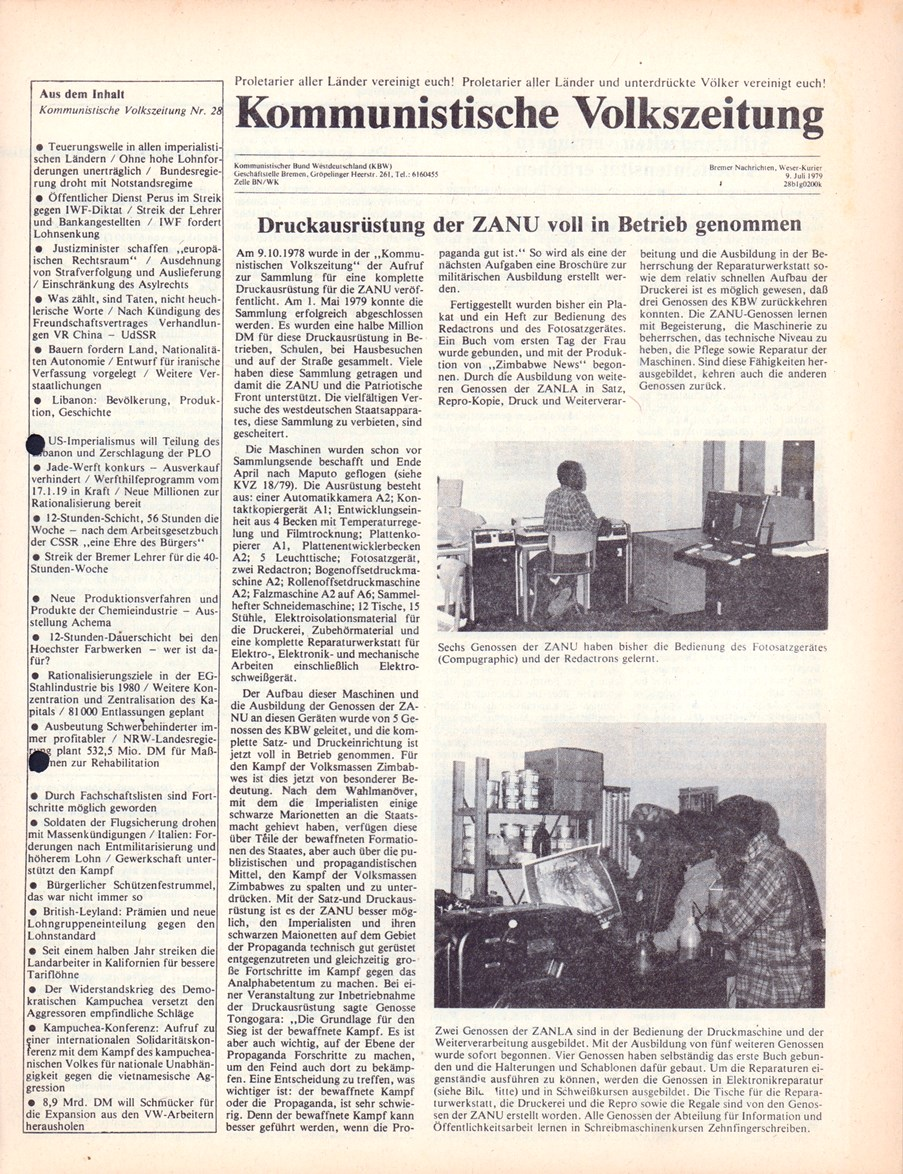 Bremen_KBW_Druckindustrie206