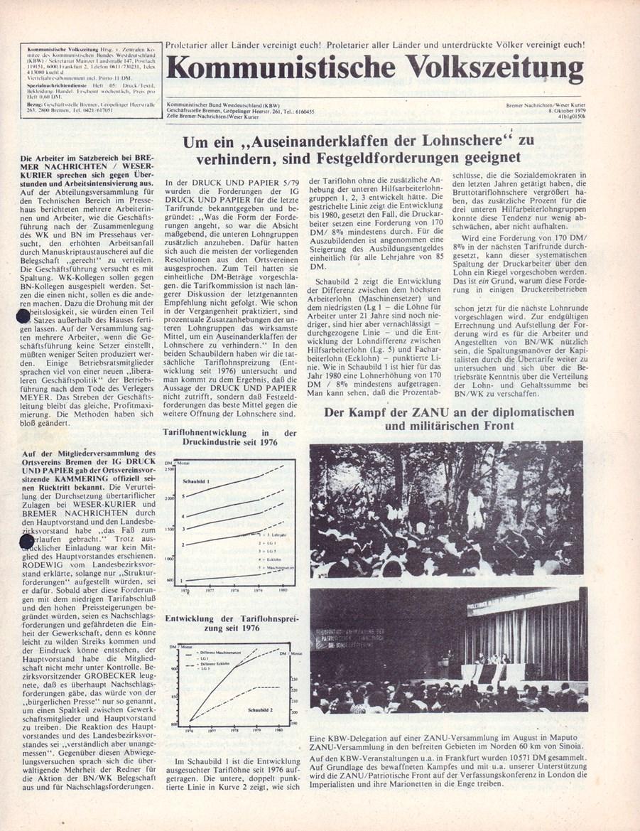 Bremen_KBW_Druckindustrie226