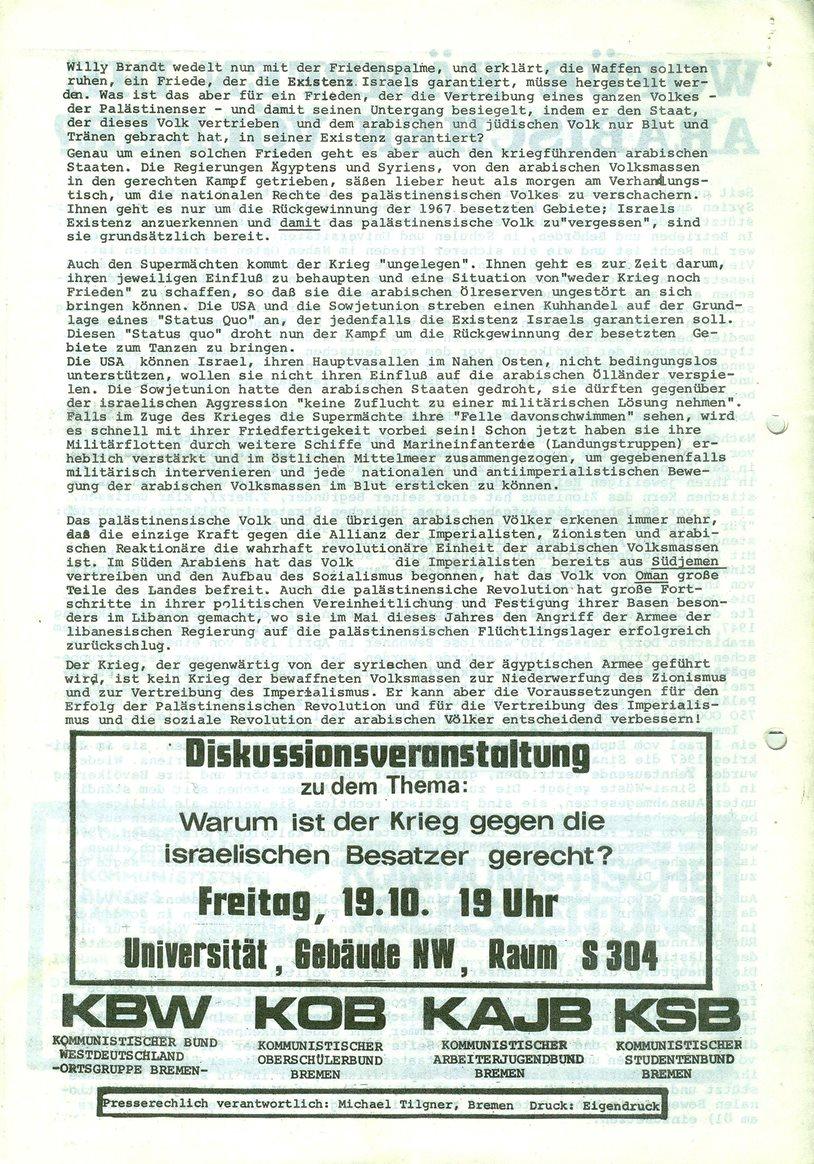 Bremen_Hafen049