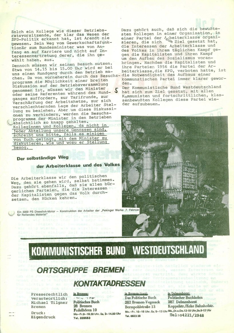 Bremen_Krupp_Atlas_Elektronik099