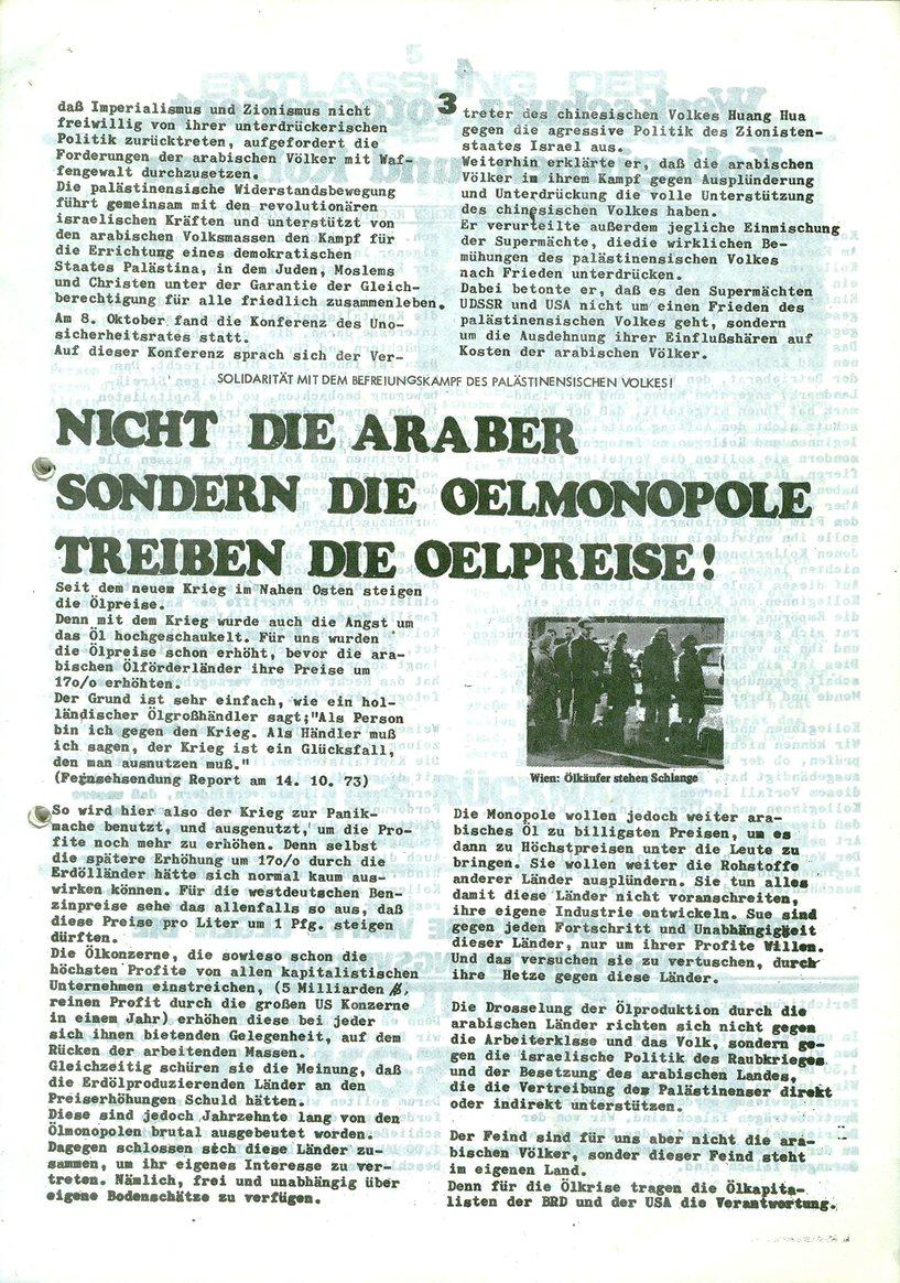 Bremen_Nordmende224