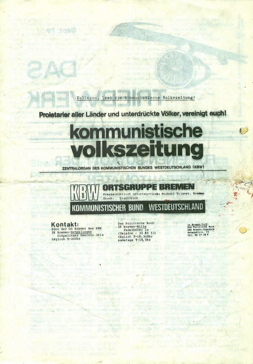Bremen_VFW210