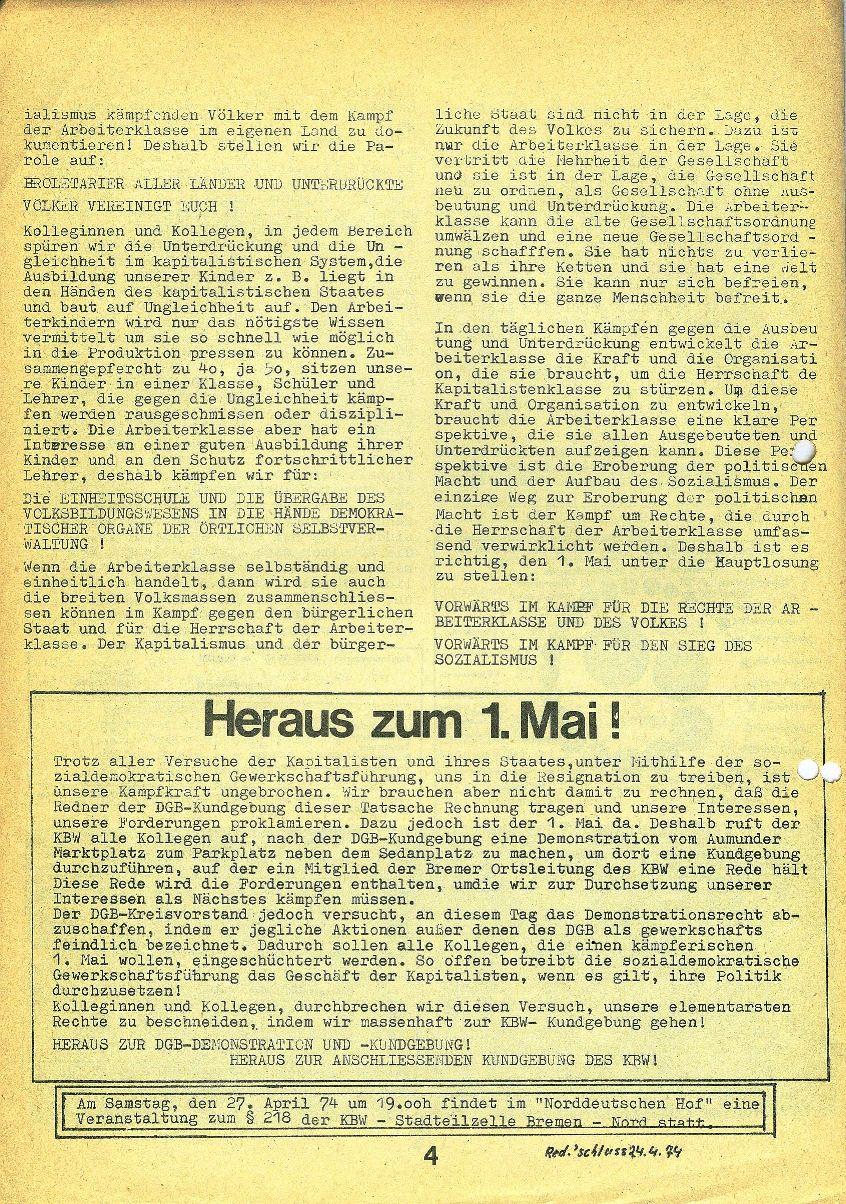 Bremen_Vulkan163