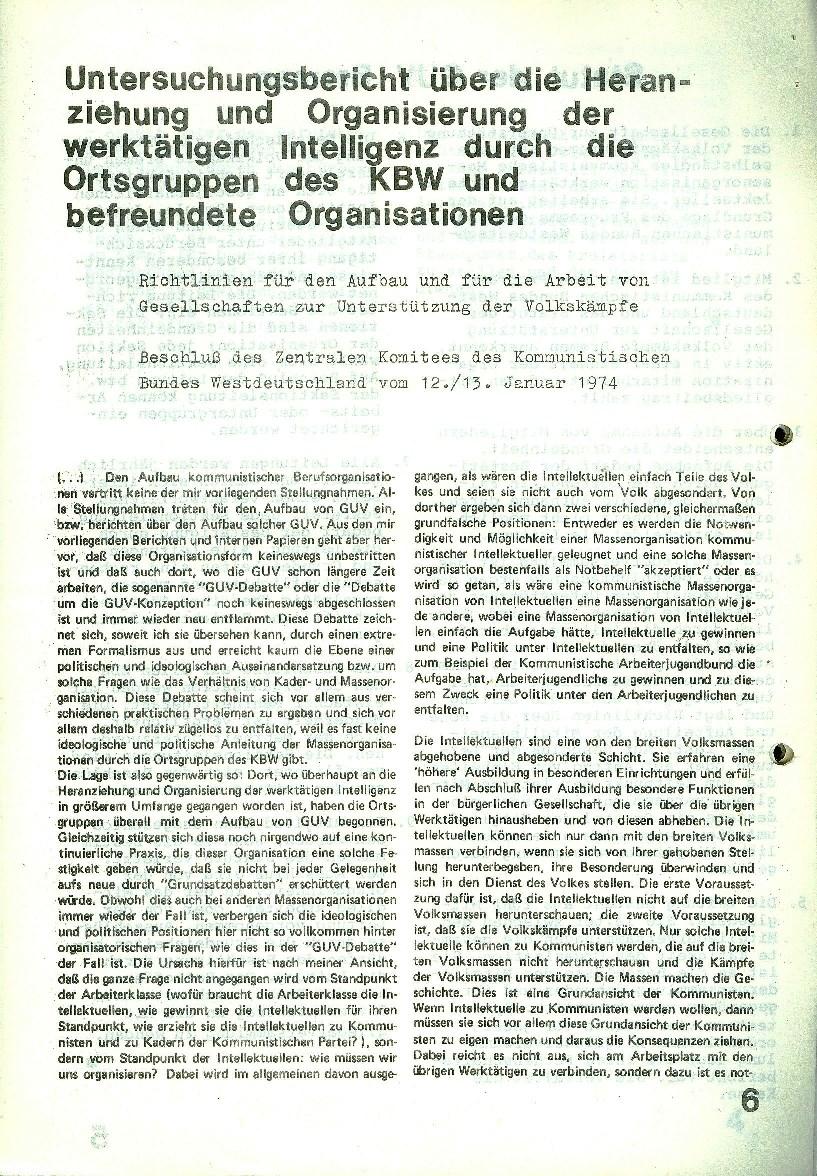 Bremen_GUV027