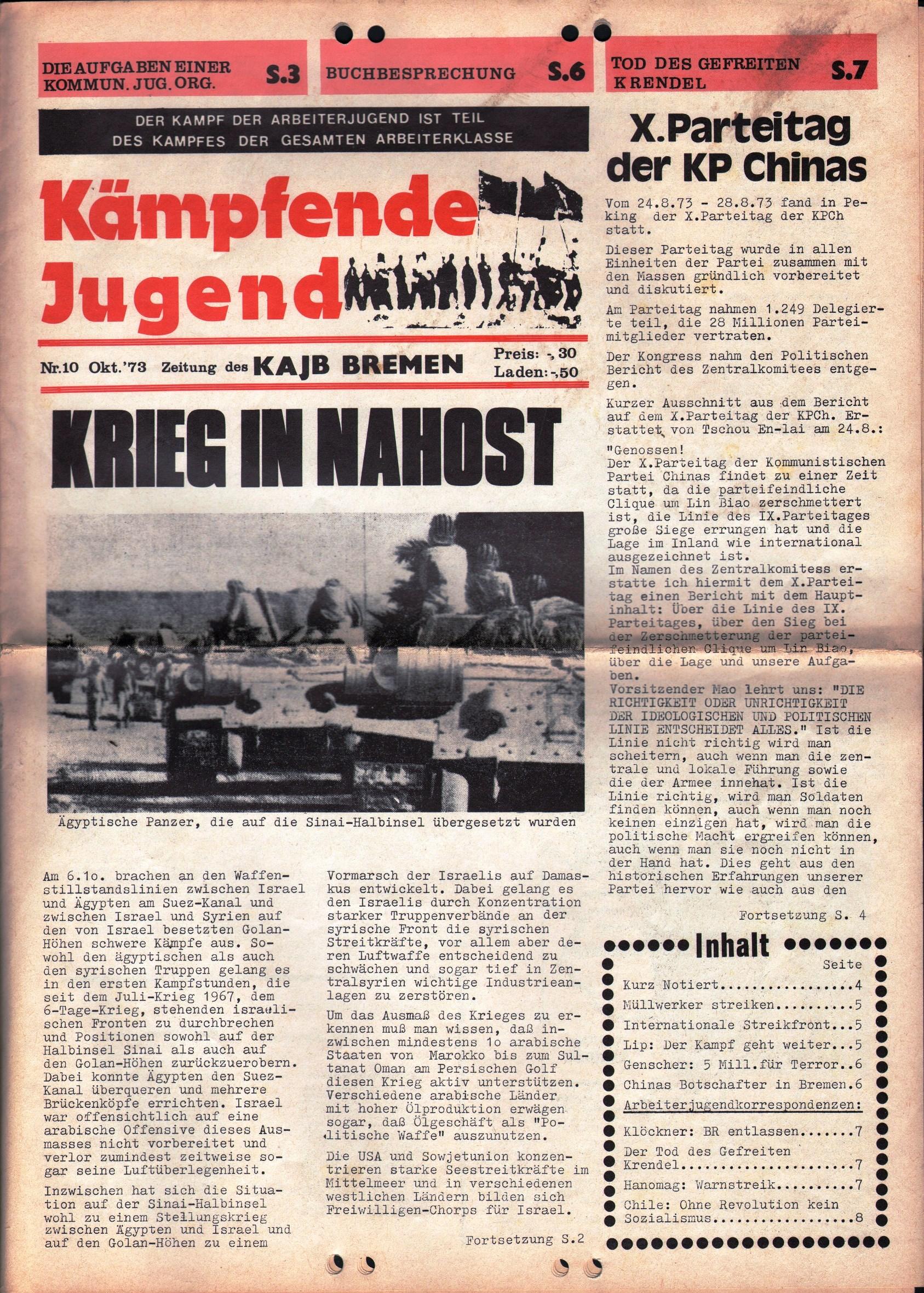 Bremen_KAJB049