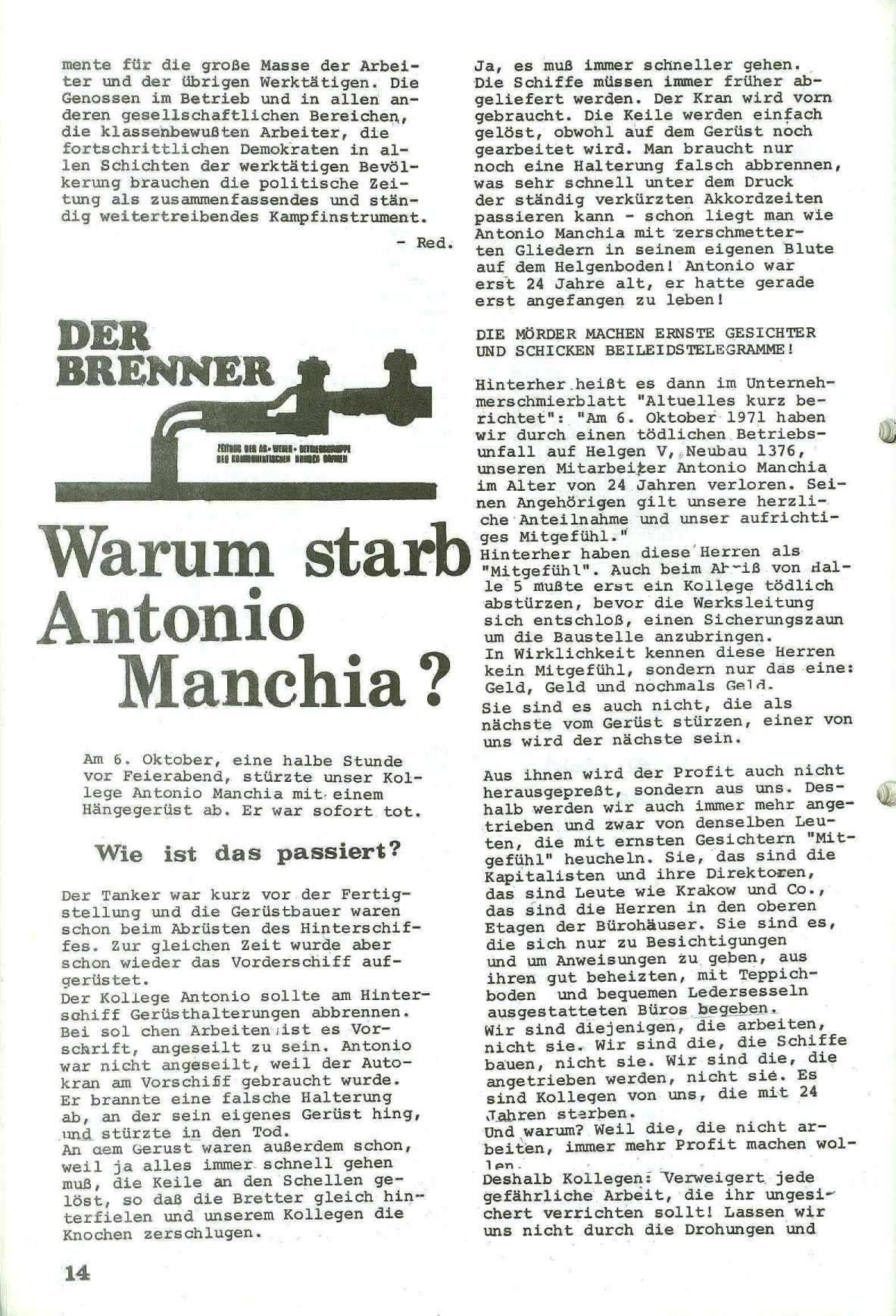 Bremen_KAK205