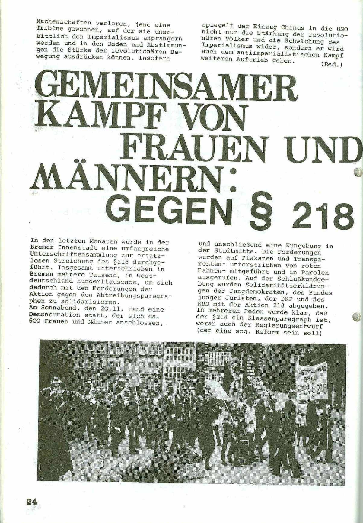 Bremen_KAK215